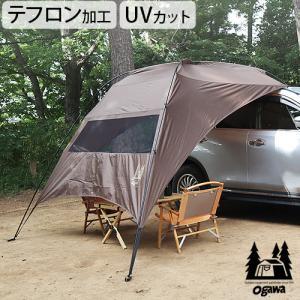 カーサイドタープAL-II 小川 ogawa カーサイドテント AL-2の画像