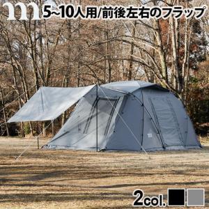 正規品 ムラコ ジズ ブラック 5-10人用 T006