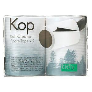 tidy Kop Roll Cleaner ティディ コップ ロールクリーナー スペアテープ[2本入り]|plywood