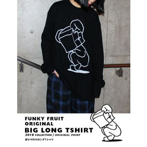 FUNKY FRUIT ORIGINAL/袋クマプリントロングTシャツ/メール便不可/pm-079-lt/108n/funkyfruit|pmcorporation