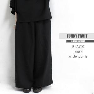 FUNKY FRUIT ORIGINAL/ブラックワイドパンツ/メール便不可/tpt1198/07n/funkyfruit pmcorporation