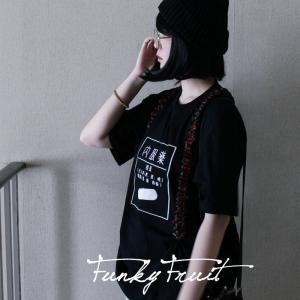 先行予約▼/ファンキーフルーツオリジナル 内服薬刺繍Tシャツ/1枚のみメール便可能/ttp1551-5/07n|pmcorporation