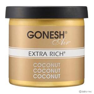 GONESH/ガーネッシュ ExtraRich ココナッツ ゲルエアフレッシュナー/芳香剤【6個セット】