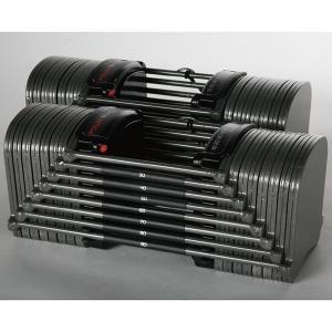 【送料無料】パワーブロック SP EXP 90LB  2.3kg〜41kgの27段階の重量可変式ダン...