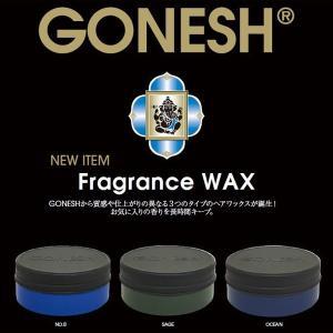 "GONESHに新たな試み""デイリーライフシリーズ""。 香りを身にまとった様な残香感を楽しめる、賦香率..."