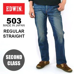 EDWIN エドウイン 503 レギュラーストレート SECOND CLASSセカンドクラス SALE 中淡色ユーズド 50313S-146 pmsports