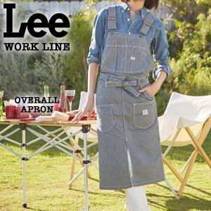 Lee WORK LINE オーバーオールエプロン ヒッコリー [LS2023-04]|pmsports