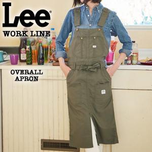Lee WORK LINE オーバーオールエプロン カーキ [LS2023-119]|pmsports