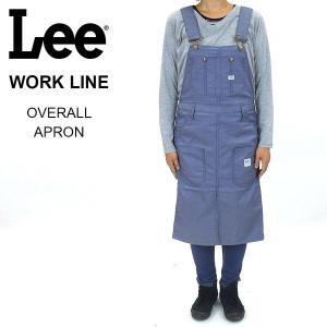 Lee WORK LINE オーバーオールエプロン ライトブルー [LS2023-142]|pmsports