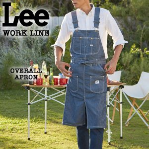 Lee WORK LINE オーバーオールエプロン ヘリンボーン [LS2023-42]|pmsports