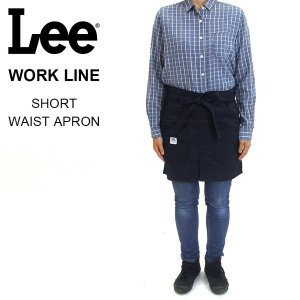 Lee WORK LINE ショートウエストエプロン ネイビー [LS2026-104]|pmsports