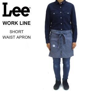 Lee WORK LINE ショートウエストエプロン ライトブルー [LS2026-142]|pmsports