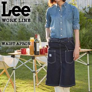 Lee WORK LINE ウエストエプロン インディゴブルー [LS2027-00]|pmsports