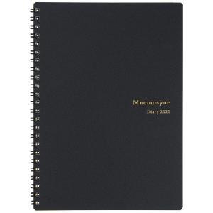 ダイアリーマルマン 手帳 ニーモシネ2020年 A5 マンスリー ブラック MND283-20 20...