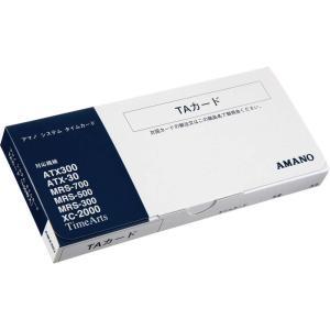 送料無料アマノ タイムカード TAカード TA...の関連商品8