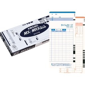 送料無料アマノ タイムカードMX/MRXカード...の関連商品9