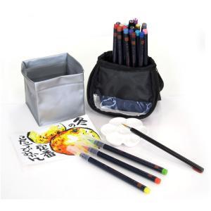 送料無料あかしやカラー筆ペン 水彩毛筆CA550S/DE彩s...