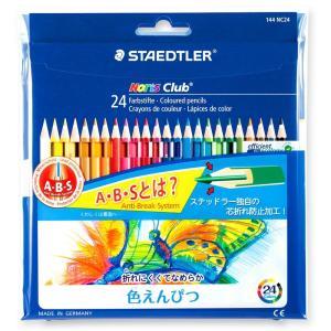 色鉛筆送料無料一部地域除くステッドラー色鉛筆ノリスクラブ 24色セット144NC24P