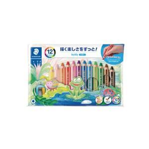 色鉛筆を製造販売して160 年以上の歴史を持つステッドラーが子どものために本気で開発した色鉛筆。  ...
