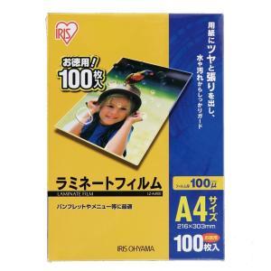 送料無料一部地域除くアイリスオーヤマ ラミネートフィルム100ミクロン A4 サイズ 100枚 LZ...
