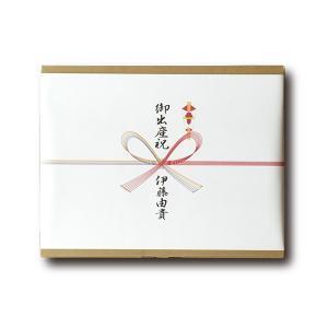プレゼント用ラッピング(熨斗)