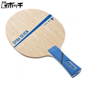 ヴィクタス VICTAS ダイナセブンFL 027104 FREE COLOR VICTAS ユニセックス 卓球 ラケット ラバー シューズ ウェア ユニフォーム 卓球用品 pocchi-shop