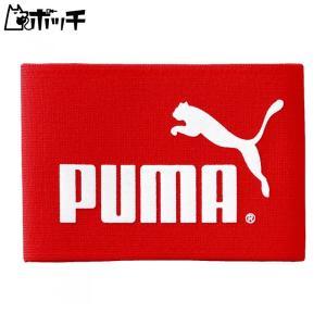 プーマ ジャパン キャプテンズ アームバンド J 051626 02 レッド/ホワイト PUMA ユニセックス サッカー サッカー用品 ボール pocchi-shop