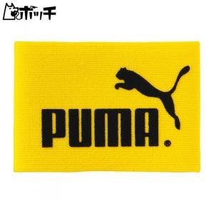 プーマ ジャパン キャプテンズ アームバンド J 051626 03ダンデライオン/ブラック PUMA ユニセックス サッカー サッカー用品 ボール pocchi-shop