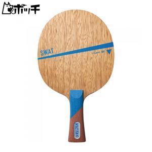 ヴィクタス VICTAS スワット FL 310004 FREE COLOR VICTAS ユニセックス 卓球 ラケット ラバー シューズ ウェア ユニフォーム 卓球用品 pocchi-shop