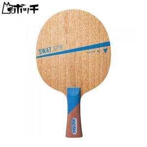 ヴィクタス VICTAS スワット 5PW FL 310044 FREE COLOR VICTAS ユニセックス 卓球 ラケット ラバー シューズ ウェア ユニフォーム 卓球用品 pocchi-shop