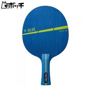 ヴィクタス VICTAS V-ブルー FL 310214 FREE COLOR VICTAS ユニセックス 卓球 ラケット ラバー シューズ ウェア ユニフォーム 卓球用品 pocchi-shop