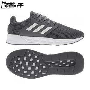 アディダス SHOWTHEWAY M FX3764 グレーファイブ/フットウェアホワイト/コアブラック adidas ユニセックス シューズ ウェア スポーツ用品|pocchi-shop