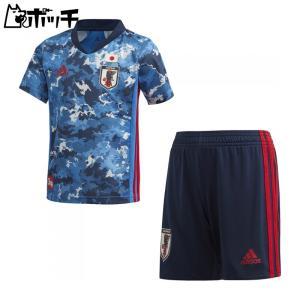 アディダス Kids JFA 2020 ホーム ミニキット GEM15 ED7354トゥルーブルー adidas ユニセックス サッカー サッカー用品 ボール|pocchi-shop