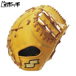 エスエスケイ 硬式特選ミット一塁手用 SPF130 3747ライトオレンジタン SSK ユニセックス 野球|pocchi-shop