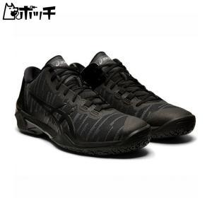 クーポンで30%OFF アシックス GELBURST 23 LOW 1061A021 002 ブラック/ブラック asics バスケットボール メンズ|pocchi-shop