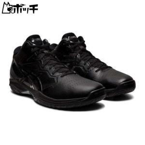 アシックス バスケットシューズ GELHOOP V12 1063A020-001 ブラック/ガンメタル asics ユニセックス バスケットボール pocchi-shop
