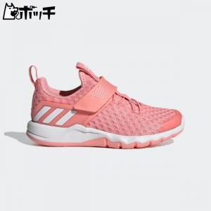 adidas アディダス トレーニングシューズ ジュニア ラピダフレックス サマー RDY グローリーピンク/フットウェアホワイト/グレーツー EF9760|pocchi-shop