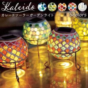 ソーラーライト 屋外 LED カレード ソーラーガーデンライト|pocchione-kabegami
