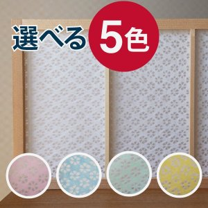 障子紙工房 小梅 (メール便対応・2個まで)|pocchione-kabegami