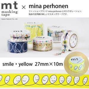 マスキングテープ mt mina perhonen smile・yellow pocchione-kabegami