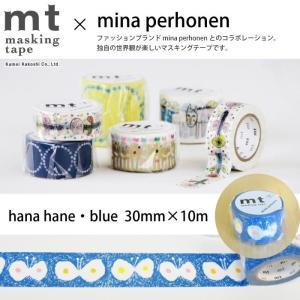 マスキングテープ mt mina perhonen hana hane・blue pocchione-kabegami