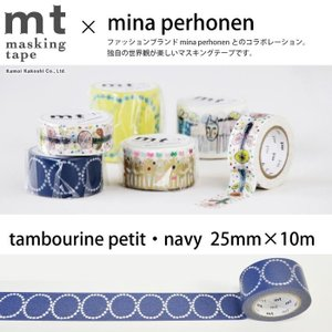 マスキングテープ mt mina perhonen tambourine petit・navy|pocchione-kabegami