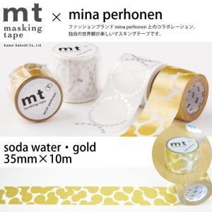 マスキングテープ mt mina perhonen soda water・gold