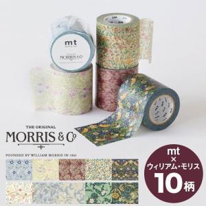 マスキングテープ mt ウィリアム・モリス 50mm×10m巻