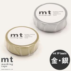 マスキングテープ mt 1P basic 無地 金 銀 15mm (メール便対応・20個まで)|pocchione-kabegami