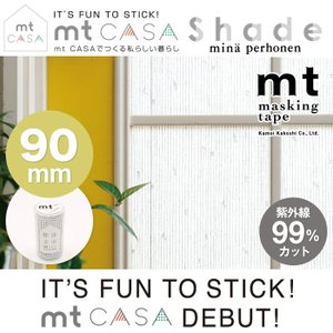 窓ガラス用シート mt CASA Shade mina perhonen 90mm×10m巻 pocchione-kabegami