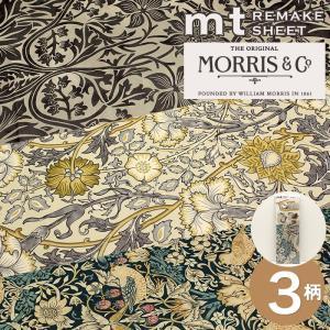 貼ってはがせる 壁紙シート mt リメイクシート William Morris ウィリアム・モリス (メール便対応・4個まで)|pocchione-kabegami