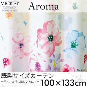 既製カーテン ディズニー 「ミッキー アロマ」 100×133cm シアーカーテン|pocchione-kabegami