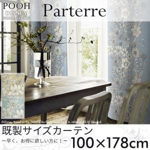 既製カーテン ディズニー 「プー パルテ−ル」 100×178cm ドレープカーテン|pocchione-kabegami