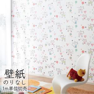 壁紙 のりなし ビニールクロス 猫 ネコ 東リ Pattern ナチュラル&カジュアル WVP2125|pocchione-kabegami